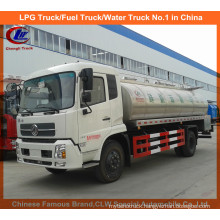 10m3 Dongfeng Milk Truck Cool Milk Transport Truck for Sale